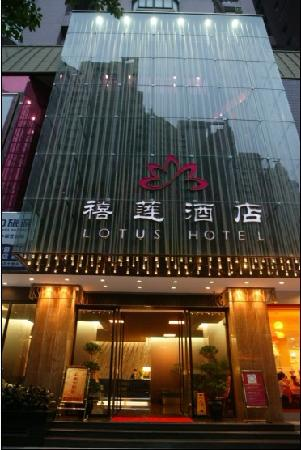 Photo of Lotus Hotel Shenzhen