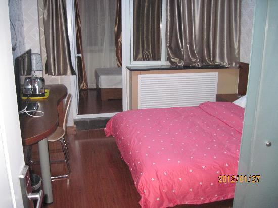 Huaqile Hotel : IMG_1536