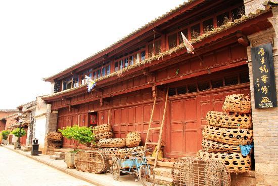 Eaglewood Resort Dali: 古城