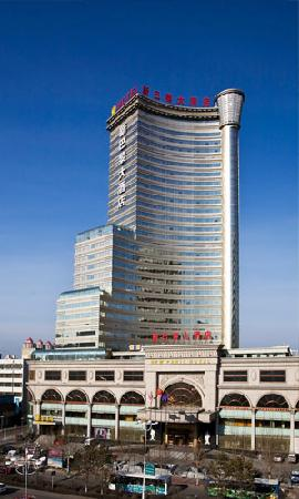 New Paris Hotel Harbin