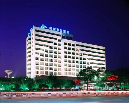 Guilin Plaza Hotel: getlstd_property_photo