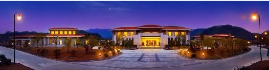Wuyi Mountain Dahongpao Resort: getlstd_property_photo
