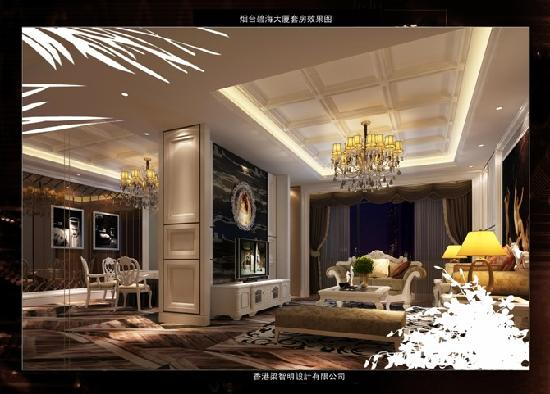 Bihai Hotel: 新装行政层套房