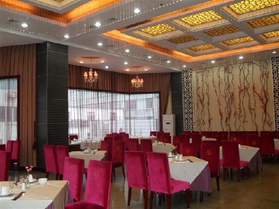 Bihai Hotel: 特色湘菜餐厅