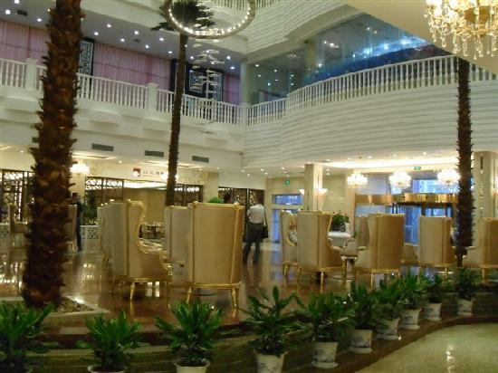 Bihai Hotel: 酒店咖啡吧