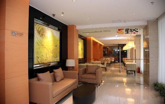 Jinjiang Inn Fuzhou Wuliting : 酒店餐厅