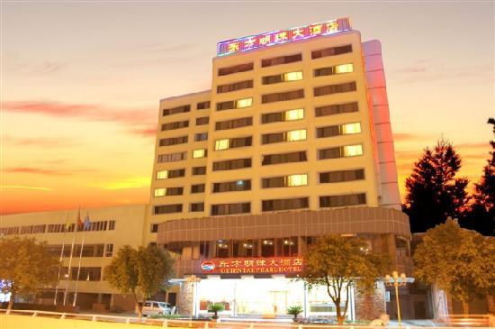 Oriental Pearl Grand Hotel : getlstd_property_photo