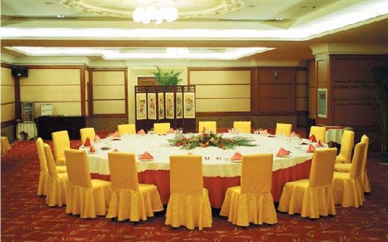 Hotspring Grand Hotel: 宴会厅