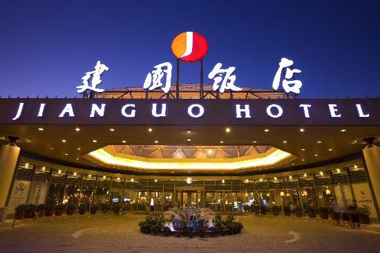 Photo of Beijing Jianguo Hotel