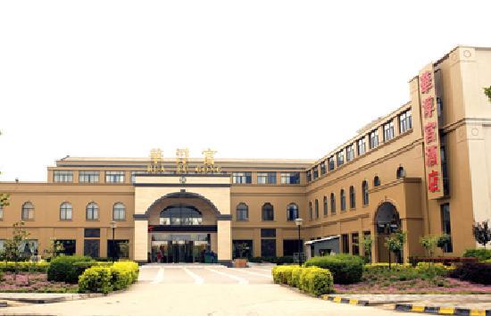 Huafu Palace Hotel