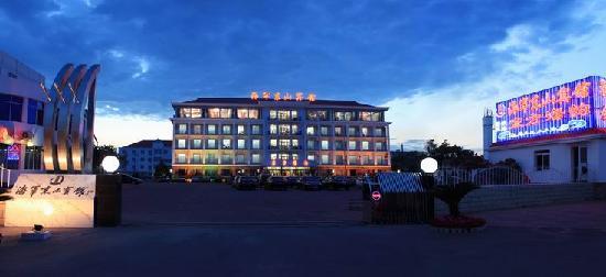 Qinhuangdao Haijun Dongshan Hotel
