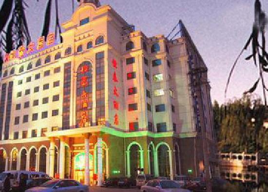 Hengtai Hotel