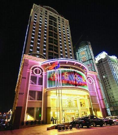 Nanning Guijing Hotel: getlstd_property_photo