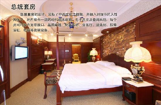 Nanning Guijing Hotel: 照片描述