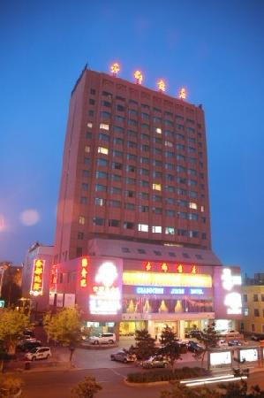 Photo of Jindu Hotel Changchun