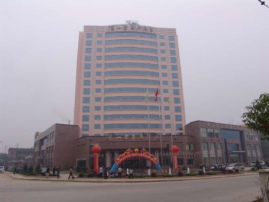 Hongji Hotel: 酒店外观