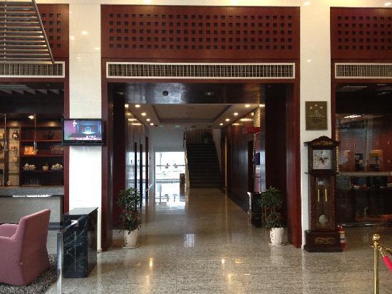 Dongfang Hotel: 大堂区