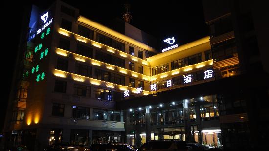 Yindu Holiday Hotel