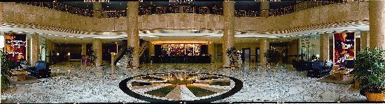 Chanzhou International Hotel: 大堂正面