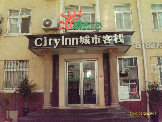 Qingdao Sunshine126 Sunshine Inn : getlstd_property_photo