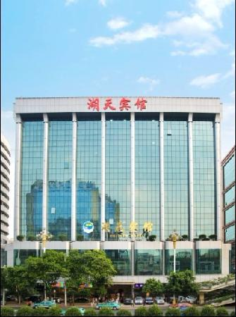 Hu Tian Hotel