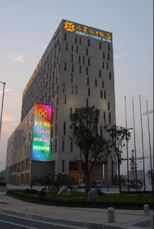 Photo of Zhenbao Holiday Hotel Nanjing