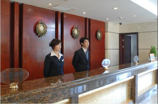 Zhenbao Holiday Hotel: 照片描述