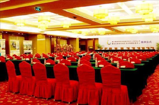 Mingzhu Kaijun International Hotel : 会议