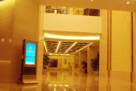 Shimao Haiyue Hotel