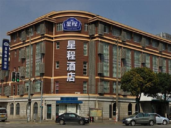 Joyful Star Hotel Pudong Airport Chenyang Hotel