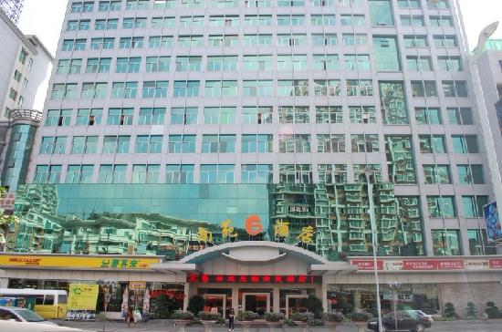 Nanyuan Hotel : getlstd_property_photo