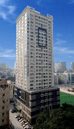 Photo of Chicago Suites International Shenzhen
