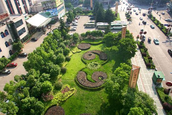 Photo of Qianwang Hotel Lin'an