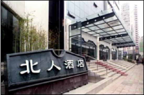 Hanting Express Shanghai Zhenping Road New