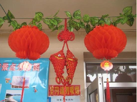 Xiaozi Yujia Hotel