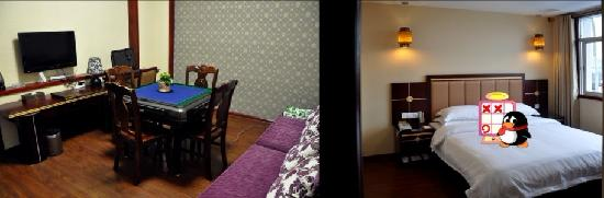 Shuili Hotel : getlstd_property_photo