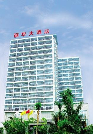 Lihua Hotel: getlstd_property_photo