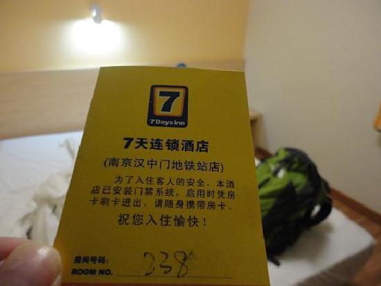 7 Days Inn (Nanjing Hanzhongmen) : DSC00752
