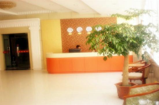 Haian 99 Business Hotel: getlstd_property_photo