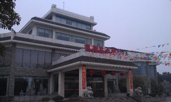 Fengxiangdao Holiday Resort : 度假村酒店大堂接待处外景