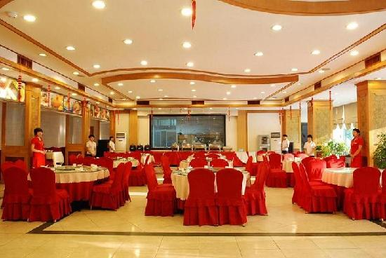 Zhumadian Hotel: getlstd_property_photo