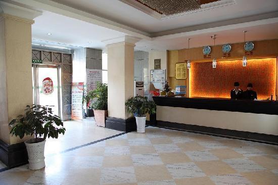 Zhumadian Hotel: 宾馆总台