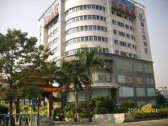 Photo of Joyful Sea Hotel Guangzhou