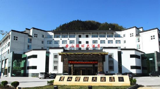Huangshan Huanqiu Hotel : getlstd_property_photo
