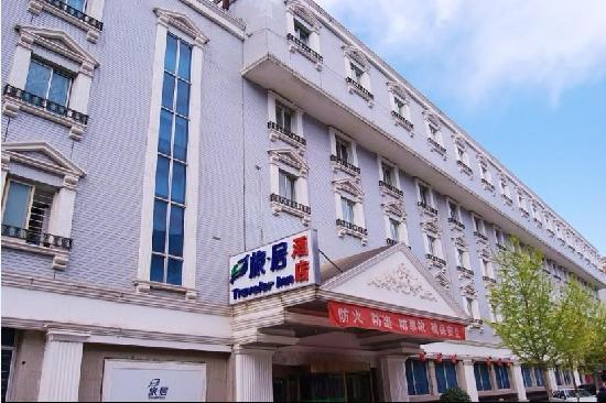 Photo of Travelerinn He Ping Li Hotel Beijing