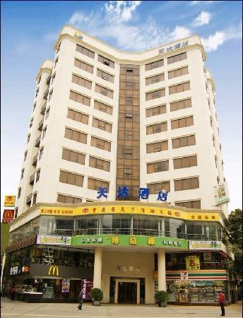 Photo of Guangzhou Tianda Hotel