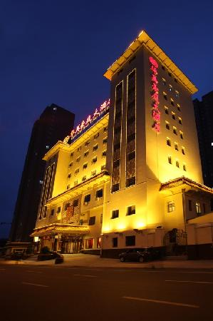 Huamei Haoting Hotel