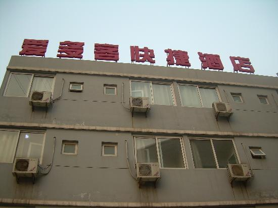 Aiduoke Express Hotel Xi'an: getlstd_property_photo