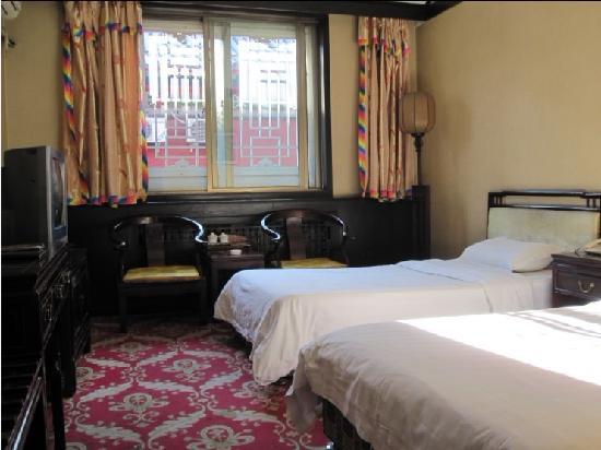 Photo of Puning Hotel Chengde