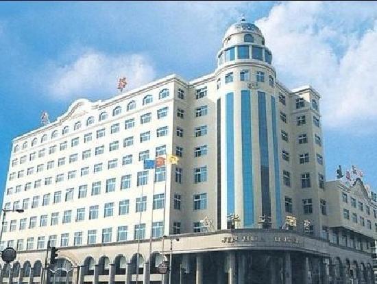 Dalian Jinhua Hotel China : 10 Hotel bewertungen und 9 Bilder ...